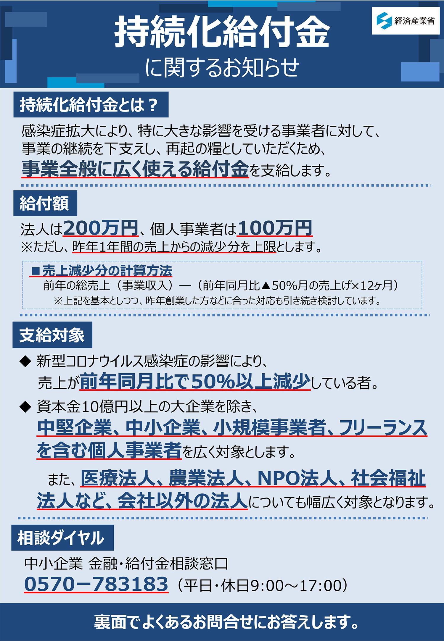 名古屋 社会 保険 労務 士 求人
